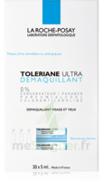 Toleriane Solution démaquillante yeux 30 Unidoses/5ml à TIGNIEU-JAMEYZIEU